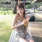 Set: Floral Print Bikini + Swim Skirt 1596