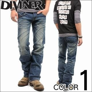 Buy Diviner Washed Straight-Leg Jeans 1022968713