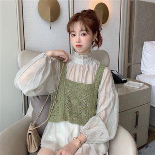 Sisyphi Frilled Trim Blouse / Crochet-Knit Vest