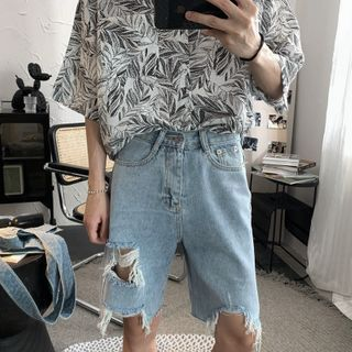 Image of Distressed Straight-Cut Denim shorts