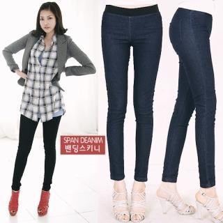 Buy Soulmi Banded Skinny Jeans 1022406110