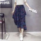 Ruffle Chiffon Long Skirt 1596