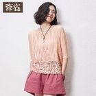 Elbow-Sleeve Lace Panel Knit Top 1596