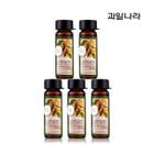 Confume Argan Treatment Hair Ampoule Set 5pcs 1596