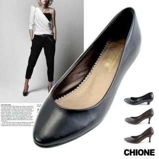Buy Chione Pumps (4 Designs) 1021474439