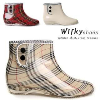 Buy Wifky Rain Ankle Boots 1020685090