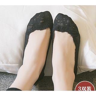 Plain No Show Socks 1053068082