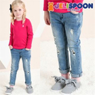 Kids Distressed Tapered Jeans от YesStyle.com INT