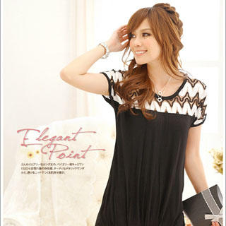 Buy Reiko Ladies Pattern Tee-Shirt Dress 1023046756
