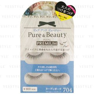 Image of ANNEX JAPAN - Pure Beauty Premium Selections Eyelashes (#PB-704) 2 pairs
