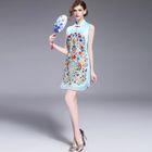Flower Embroidered Sleeveless Mandarin Collar Dress 1596