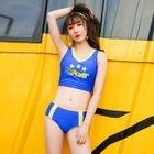 Set: Lettering Tankini + Swim Skirt 1596