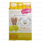 Sosu - Perorin Foot Peeling Pack (Grapefruit) 2 pairs 1596