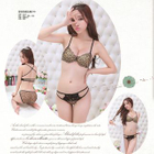 Set: Printed Bra + Strappy Panties 1596