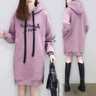 Hooded Pullover A-Line Dress 1596