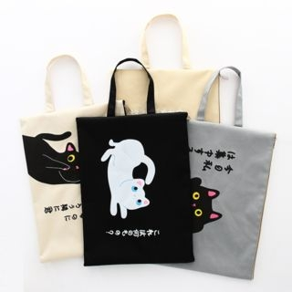 Printed Canvas Tote 1064237910