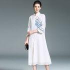 Mandarin Collar Embroidered A-Line Dress 1596