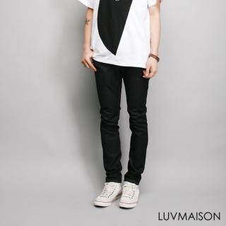 Buy LUVMAISON Skinny Jeans 1022496476