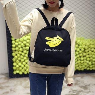 Banana Print Backpack