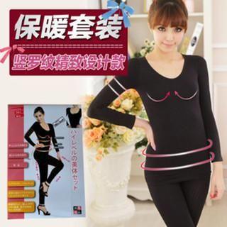 shapewear-set-long-sleeve-top-pants