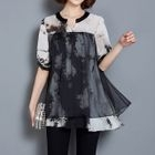 Short Sleeve Layered Chiffon Blouse As Shown In Figure - XXL от YesStyle.com INT
