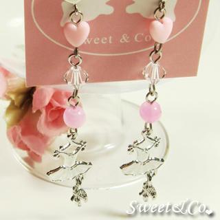 Sweet Pink Ballet Dress Swarovski Crystal Silver