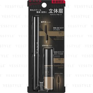 Kanebo - Kate Lasting Design Eyebrow W N (FL) (#BR-1) 1 pc 1066943264