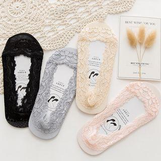 Set Of 4 Pairs: No-Show Socks 1064656202