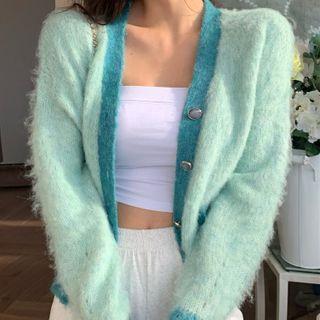 Contrast Trim Fuzzy Cardigan Green - One Size