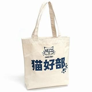 "Cotton Twill Tote Bag - ""Cat's Fan Club"" Natural - One Size"