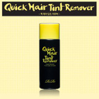 RiRe - Quick Hair Tint Remover 30ml 1596