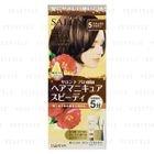 DARIYA - Salon de Pro Speedy Hair Manicure (#5 Natural Brown) 1 set 1596