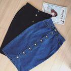 Denim Midi Skirt от YesStyle.com INT