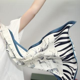 Buy pinkdiamond Zebra Patterned Scarf 1023012736
