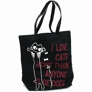 "Cotton Twill Tote Bag - ""I Love Cats More Than Anyone Else Does"" Black - One Size"