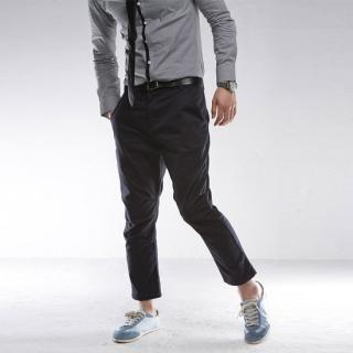 Picture of Style YOURS Ankle-Length Pants 1022544265 (Style YOURS, Mens Pants, Korea)