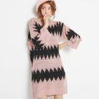 Long-Sleeve Stripe Sweater Dress 1596