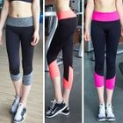 Sport Contrast-Trim Cropped Leggings 1596