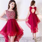 Dip-Back Jeweled Mini Prom Dress 1596