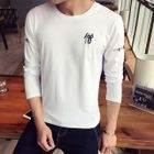 Embroidered Long-Sleeve T-Shirt от YesStyle.com INT