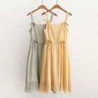 Sleeveless Bow-Accent Striped Dress 1596