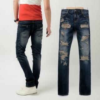 Buy MAKOTO Distressed Jeans 1022488162