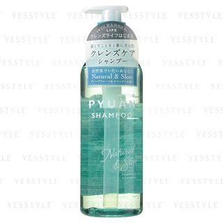 Kao - Merit Pyuan Natural & Slow Shampoo (Grapefruit & Lavender) 425ml 1060718696