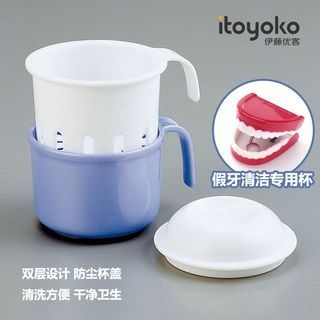 Denture Cleaner Cup 1059680809