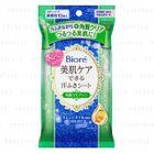 Kao - Biore Sweat Wipe Sheet (Clear) 10 pcs 1596