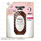Moist Diane - Perfect Beauty Extra Damage Repair Treatment (Refill) 660ml 1596