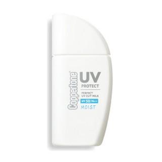 Picture of Coppertone - Perfect UV Cut Milk Moist SPF 50 PA++ 60ml (Coppertone, Skincare, Body Care, Sun Tanning / Sun Care)