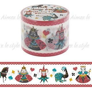 Image of Aimez le style Masking Tape