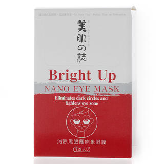 Picture of BeautyMate - Bright Up Nano Eye Mask 7 pcs (BeautyMate, Skincare, Face Care for Women, Womens Eye & Lip Treatment)