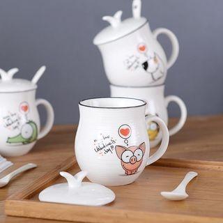 Printed Mug with Lid 1058275713
